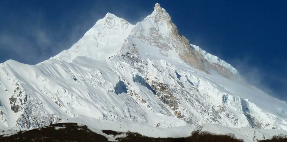 Mt. Manaslu Expedition