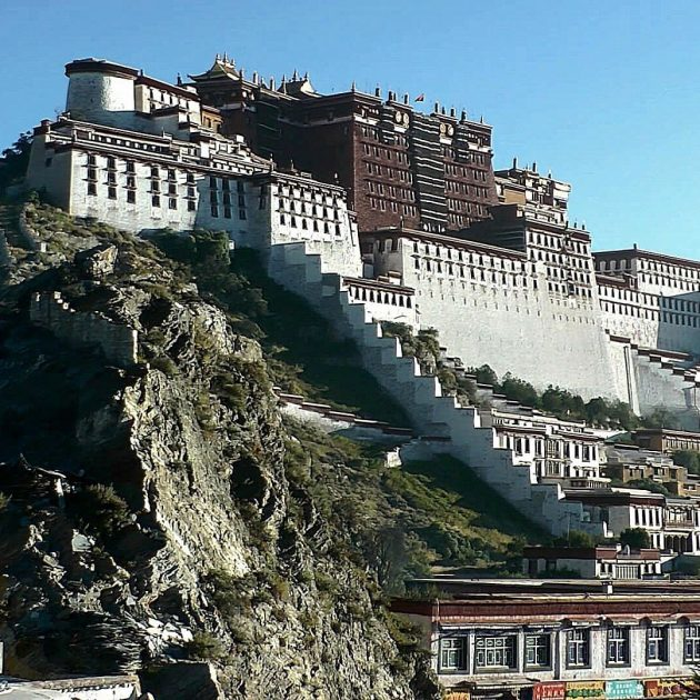 Adventure Tour To The Center Of Tibet-Lhasa
