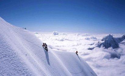Annapurna Expedition 2